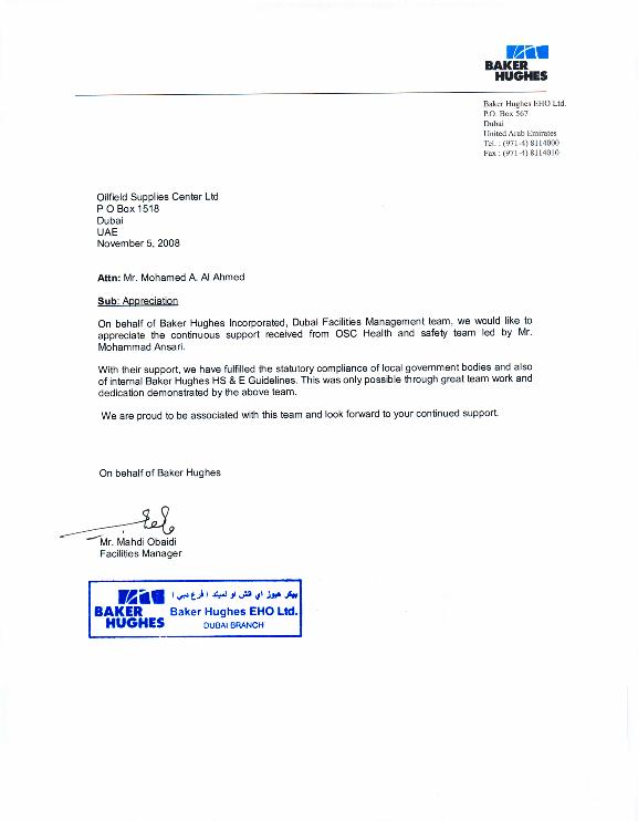 OSC - Oilfields Supply Center Limited » Clients' Testimonials