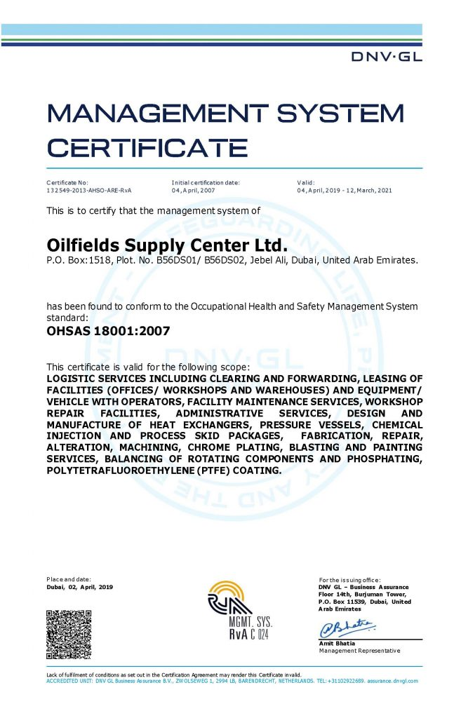 OSC - Oilfields Supply Center Limited